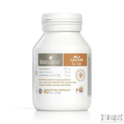 Bio Island  佰澳朗德 / 生物岛 液体乳钙软胶囊 90粒
