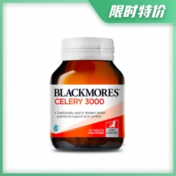 Blackmores 澳佳宝 芹菜籽治痛风 50粒