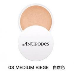 Antipodes 安媞珀 散粉 #3 自然色