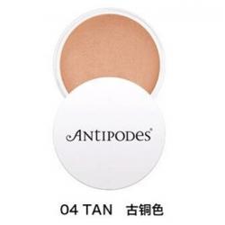 Antipodes 散粉 #4古铜色