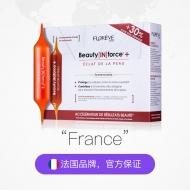 法国馥洛薇 Floreve玻尿酸口服液 小红针1盒 14支  锁水提亮保湿细腻
