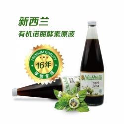 Life Health 有机诺丽酵素原浆 750ml 保质期2023/08