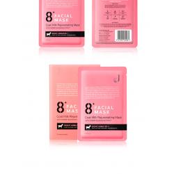 【买1送2同款】 Jema Rose 8+minutes8分钟EGF山羊奶面膜 10片/盒
