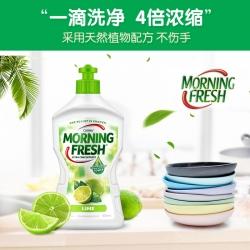 澳洲Morning fresh洗洁精去污洗碗液不伤手青柠味400ml