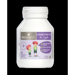bio island 赖氨酸助长素2段儿童青少年黄金长高素二段60粒