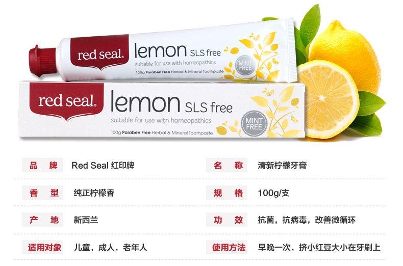 柠檬实拍_01.jpg